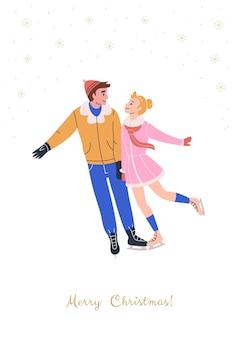 Felice giovane coppia figura danzante pattinaggio