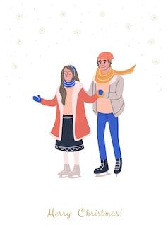 Felice giovane coppia di pattinaggio
