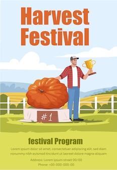 Modello di poster del festival del raccolto