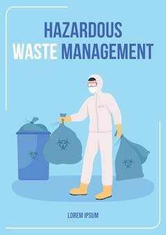 Modello piatto poster di gestione dei rifiuti pericolosi
