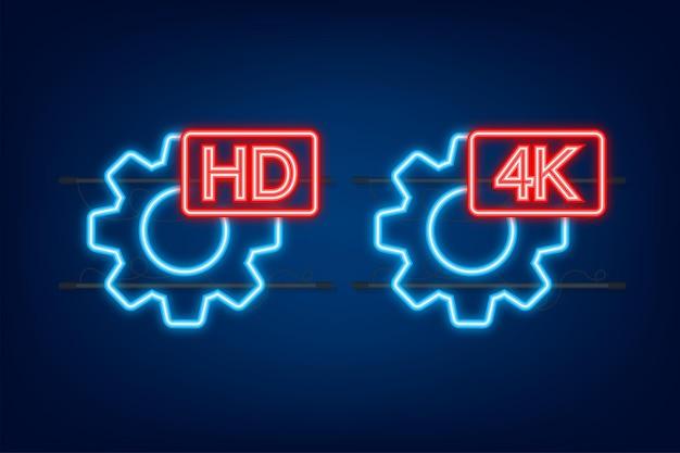 Segno di impostazioni video hd e 4k. icona al neon. illustrazione di riserva di vettore.