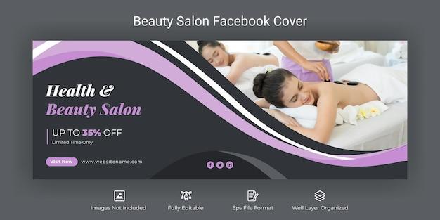Modello di banner per la copertina dei social media del salone di bellezza e salute