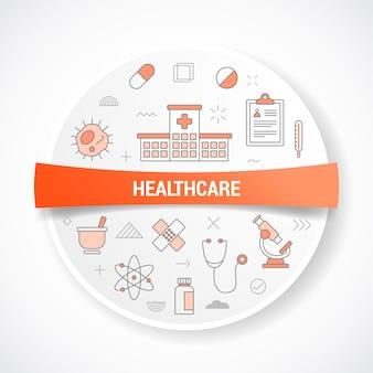 Concetto di assistenza sanitaria con il concetto di icona con illustrazione vettoriale di forma rotonda o circolare