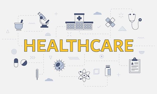 Concetto di assistenza sanitaria con set di icone con grandi parole o testo al centro dell'illustrazione vettoriale