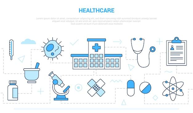 Concetto di assistenza sanitaria con raccolta di set di illustrazioni come cartelle cliniche di ospedali e persone
