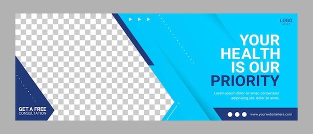 Banner modello di copertina facebook sanitario per la pubblicità