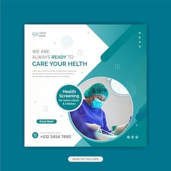 Banner di prevenzione sanitaria o volantino quadrato per modello di post sui social media