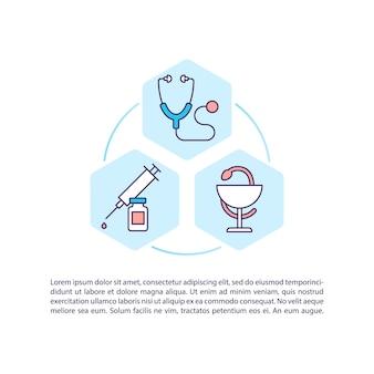 Icona di concetto di trattamento sanitario con illustrazione di testo