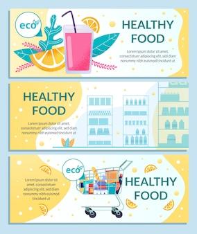 Insieme di manifesti di pubblicità di vettore piatto cibo sano