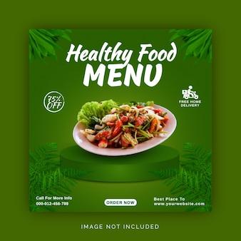 Modello di post sui social media per menu di cibo sano