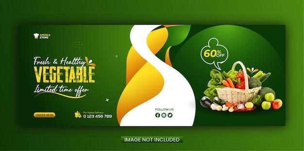 Cibo sano social media di verdure e generi alimentari copertina di facebook e modello di banner web