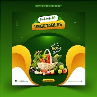 Cibo sano verdura e drogheria social media post instagram e modello banner web