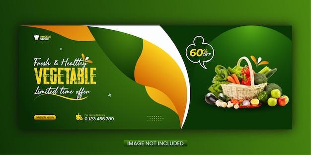 Copertina di facebook per alimenti freschi e sani, verdura e generi alimentari, e modello di banner web