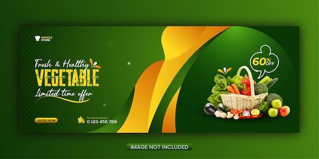 Copertina facebook e banner web per alimenti freschi e salutari, verdura e generi alimentari