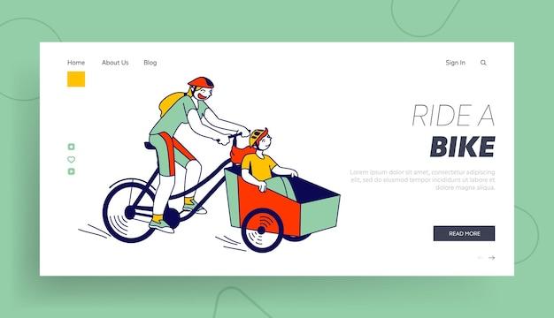 Stile di vita sano, trasporto ecologico, modello di pagina di destinazione del tempo libero per la famiglia.