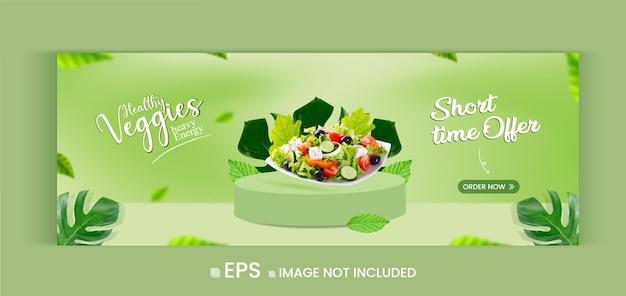 Promozione sui social media del menu di verdure sane offri il modello di banner di copertina di facebook vettore premium