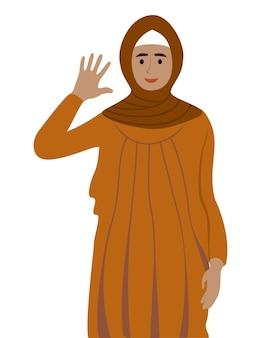 Heerful donna musulmana che saluta. gesto di saluto. la ragazza sorridente negli abiti musulmani nazionali fa un gesto di saluto. il personaggio agita la mano. illustrazione vettoriale di design piatto isolato.