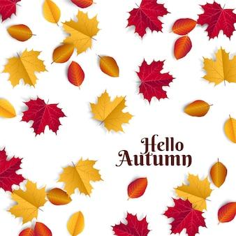 Ciao illustrazione autunnale con foglie autunnali sparse. foglie di acero e menta che cadono sul pavimento.