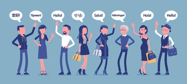 Ciao saluto in lingue e gruppo di persone. uomini e donne amichevoli di diversi paesi che salutano, parola di riconoscimento, segno di benvenuto con la mano.