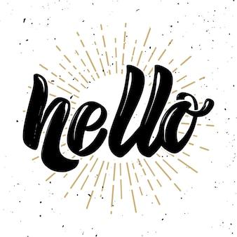 Ciao. citazione di lettere motivazioni disegnate a mano. elemento per poster, banner, cartolina d'auguri. illustrazione