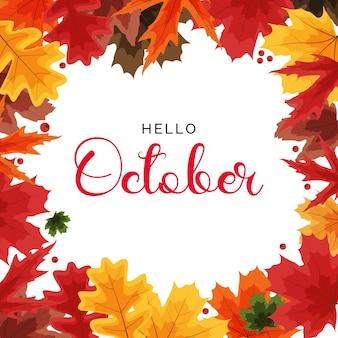 Ciao ottobre sfondo con foglie che cadono. illustrazione vettoriale