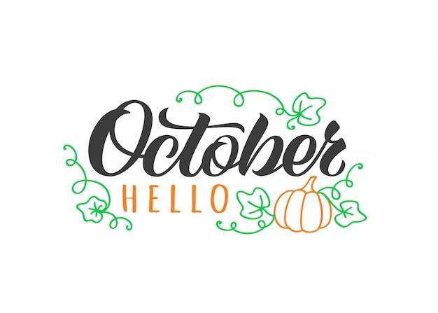 Ciao biglietto di auguri disegnato a mano ottobre con zucca e foglie di doodle. inspirational citazione d'autunno.