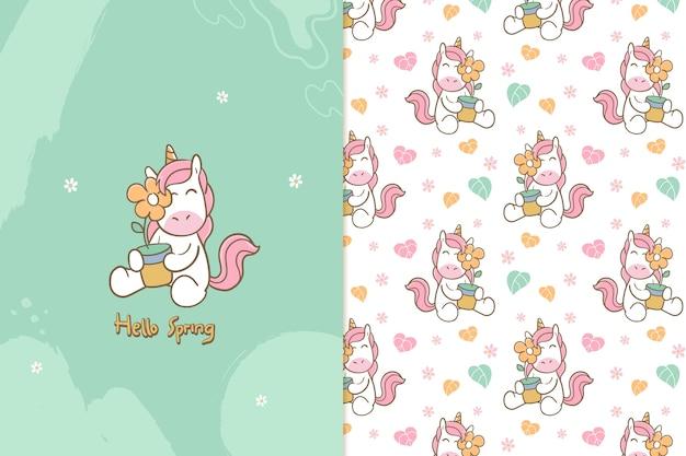 Ciao primavera unicorno seamless pattern