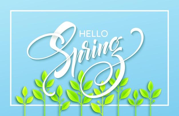 Ciao primavera con sfondo di foglie verdi di carta. illustrazione
