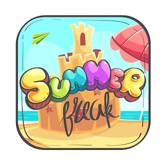 Hello summer icon - castello di sabbia di illustrazione vettoriale stilizzato del fumetto