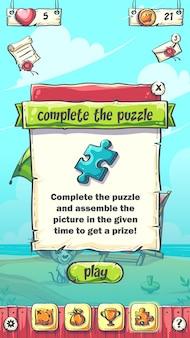 Ciao estate il campo da gioco completa il puzzle