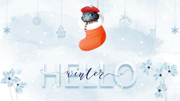 Ciao lettering di concetto di inverno e gatto in stile acquerello stivali di natale.