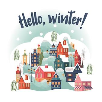 Ciao inverno snowy day nell'accogliente città di natale illustrazione vettoriale