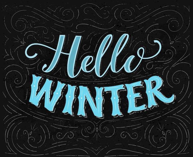 Ciao testo invernale scritte in gesso vintage sulla lavagna con volute e decorazioni