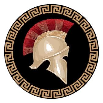 Elmo dell'oplita guerriero greco antico con un ornamento meandro nazionale isolato su priorità bassa bianca.