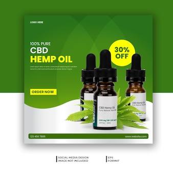 Banner promozionale di olio cbd prodotto a base di canapa e design post instagram