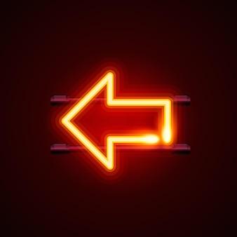 Heon segno freccia sinistra cartello, illustrazione vettoriale