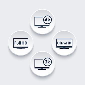 Set di icone ad alta definizione Vettore Premium