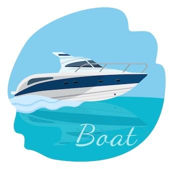 Barca a motore ad alta velocità che naviga nell'illustrazione di vettore del mare isolata sull'azzurro. viaggiando dal concetto di acqua. design realistico per yacht moderno