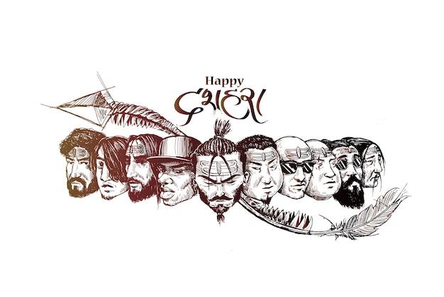 Frecce hipster con dieci teste di design del volto di cacciatore indiano, illustrazione vettoriale di schizzo disegnato a mano.