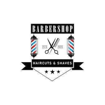 Icona di design del logo barbiere hipster con palo.