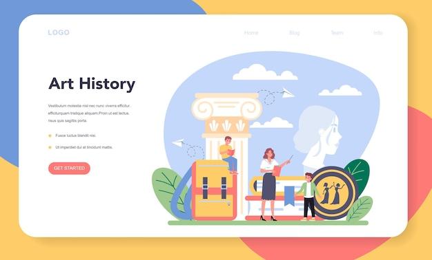 Banner web o pagina di destinazione di storia dell'istruzione scolastica d'arte