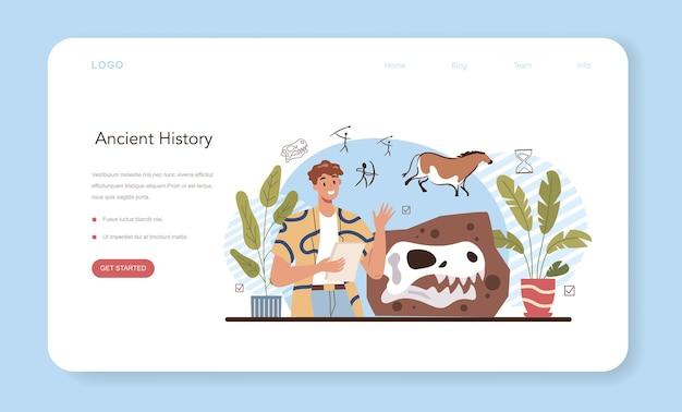 Banner web o pagina di destinazione della lezione di storia. materia scolastica di storia