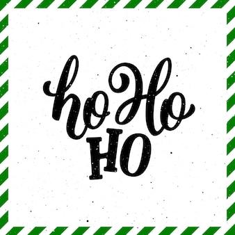 Cartolina d'auguri di vettore di natale di ho-ho-ho