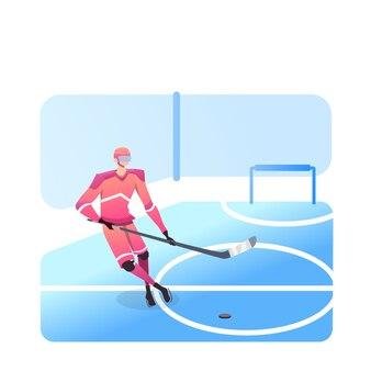 Atleta di hockey isolato su bianco