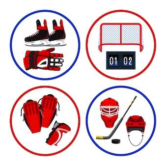 Set di illustrazioni di attrezzature da hockey