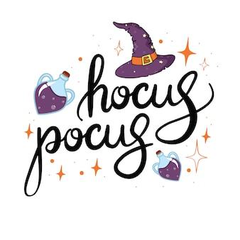 Illustrazione di hocus pocus con scritte