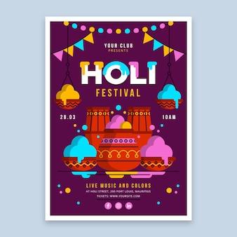 Modello di manifesto del festival di holi