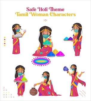 Set di caratteri della donna indiana tamil a tema holi