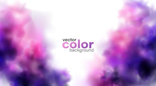 Holiday abstract blu e viola polvere fumo elemento di design nuvola su sfondo scuro. per sito web, auguri, buono sconto, auguri e cartellonistica