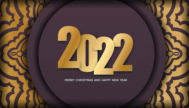 Holiday flyer 2022 happy new year color bordeaux con motivo dorato di lusso